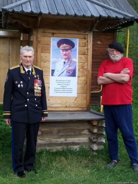 Геннадий Зайцев и Леонард Постников