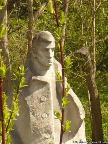 Александр Грин (Этнопарк)