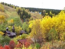 Осень в Этнопарке